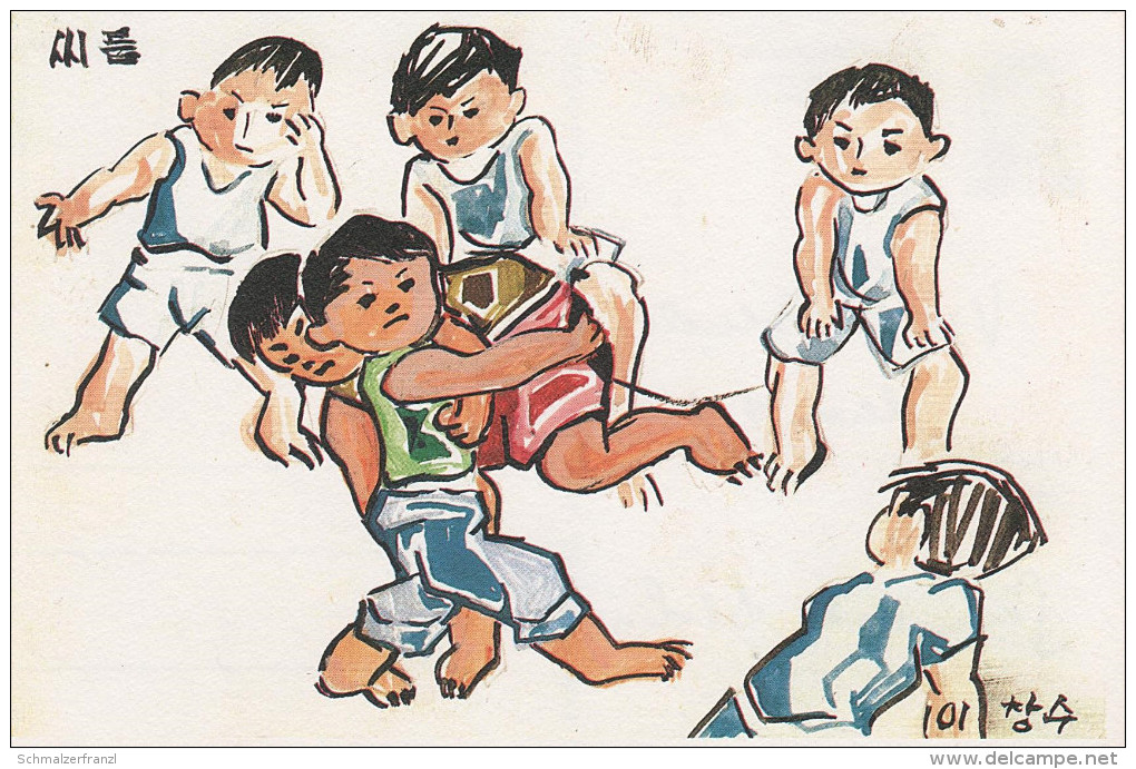 Künstlerkarte AK Korea ? Corea ? Japan ? Nippon ? Sport Judo ? Yudo ? Sumo ? Ringen ? Comic Komik Yuk Song Kyun - Korea (Süd)