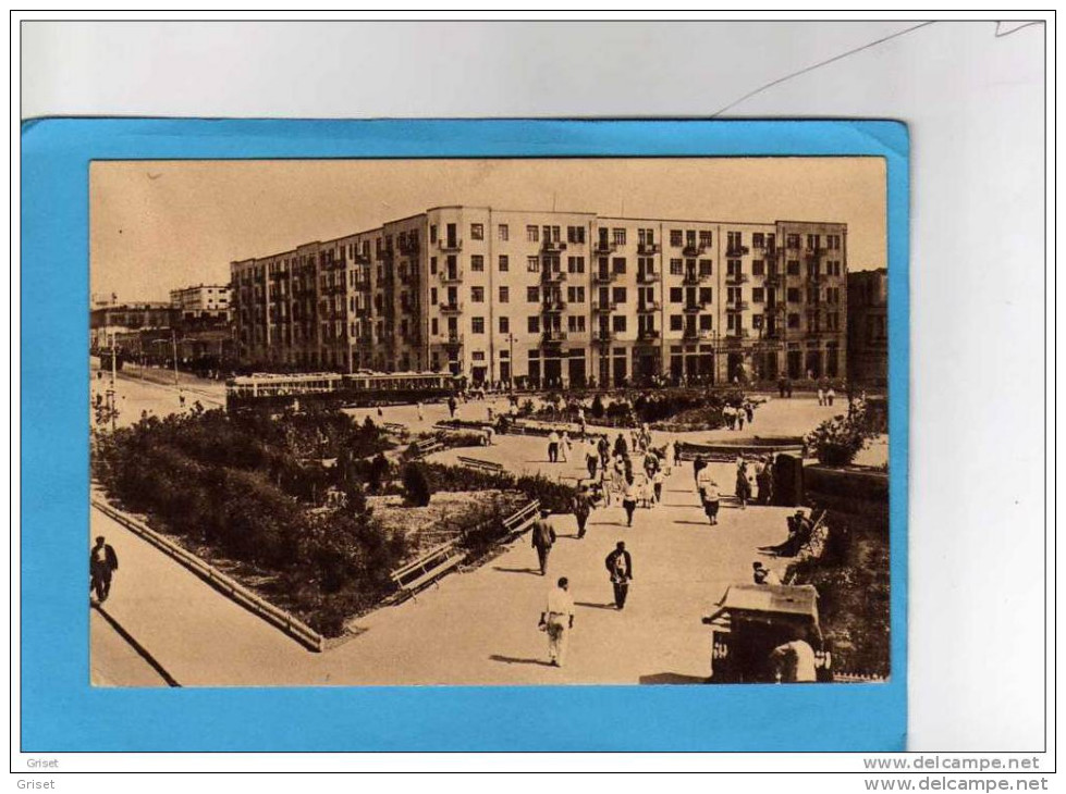 BAKOU-Les Nouveaux Quartiers -+années 50-carte  Pour Délégation Ouvrière  En URSS - Azerbaïjan