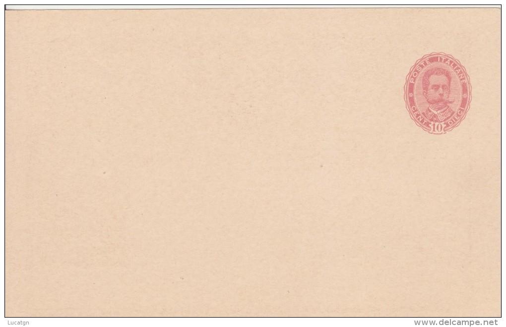 Cartolina Commemorativa Del XXV Anniversario Della Liberazione Di Roma - Eventi