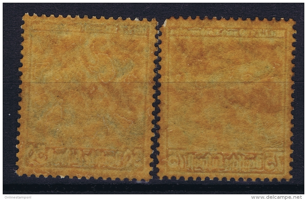 Germany: 1936 Mi Nr 606 - 607 MNH/** Brown Original Gum! - Deutschland
