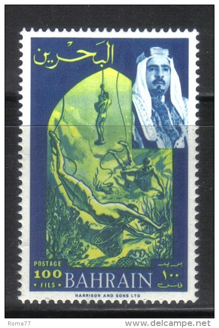 W856 - BAHRAIN , Yvert  N. 150 ** MNH - Bahrein (1965-...)