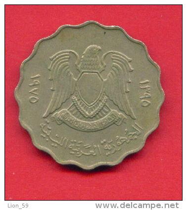 F4338 / - 50 Dirhams  - 1395 / 1975  - Libia Libya Libyen Libye Libie - Coins Munzen Monnaies Monete - Libye