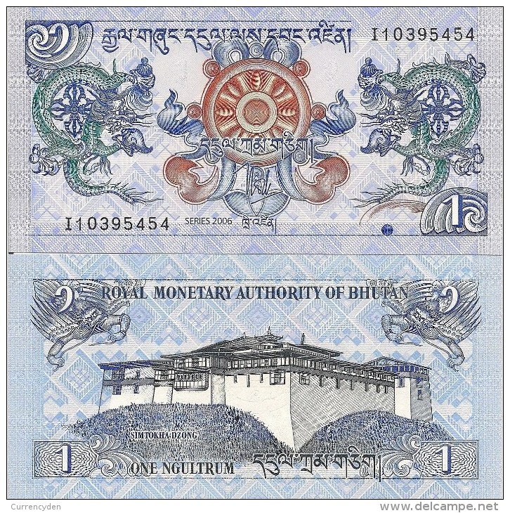 Bhutan P27, 1 Ngultrum, Palace / Dragons,2006 -COLORFULL - Bhutan
