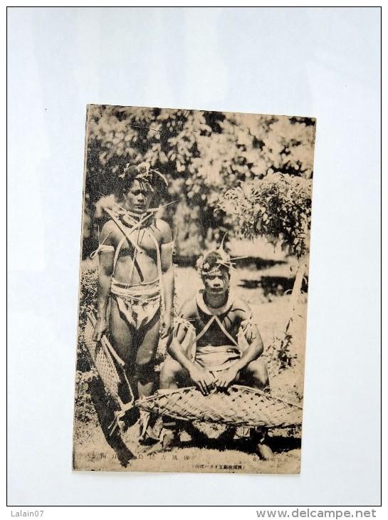 Carte Postale Ancienne : PALAU : Indigènes - Palau