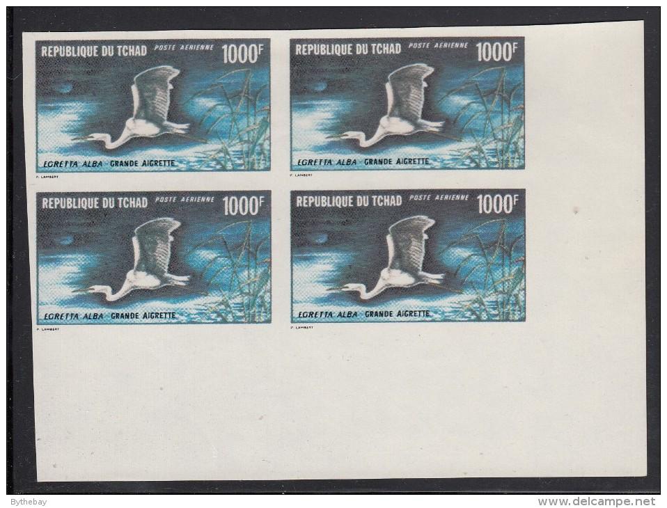 Chad MNH Scott #C84 IMPERF Lower Right Corner Block 1000fr White Egret - Tchad (1960-...)