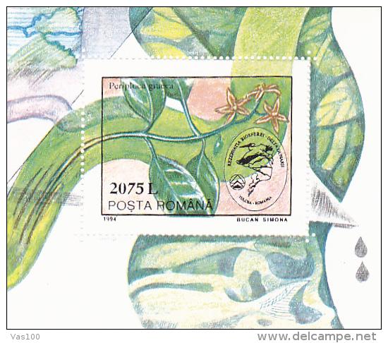 DANUBE DELTA, ENVIRONEMENT PROTECTION, MI 295,  MNH**, BLOCK, 1994, ROMANIA - 1948-.... Républiques