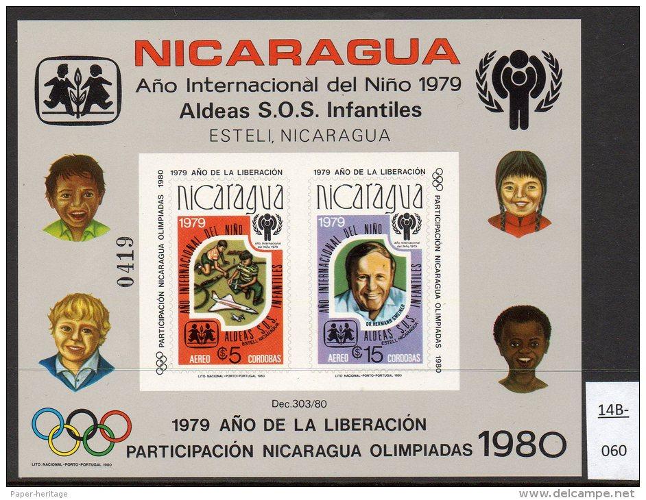 ** 1980 Nicaragua IYC M/s IMPERF Railway Train Concorde Fine U/m (MNH) - Trains