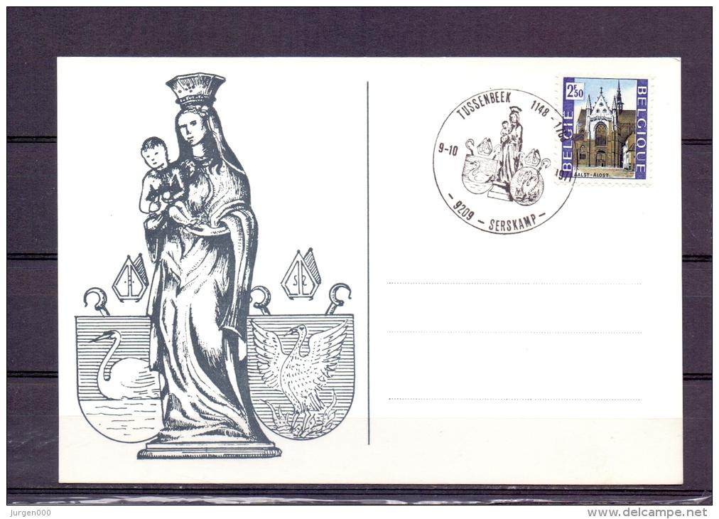 België -  Serskamp 9/10/1971 (RM5703) - Cygnes