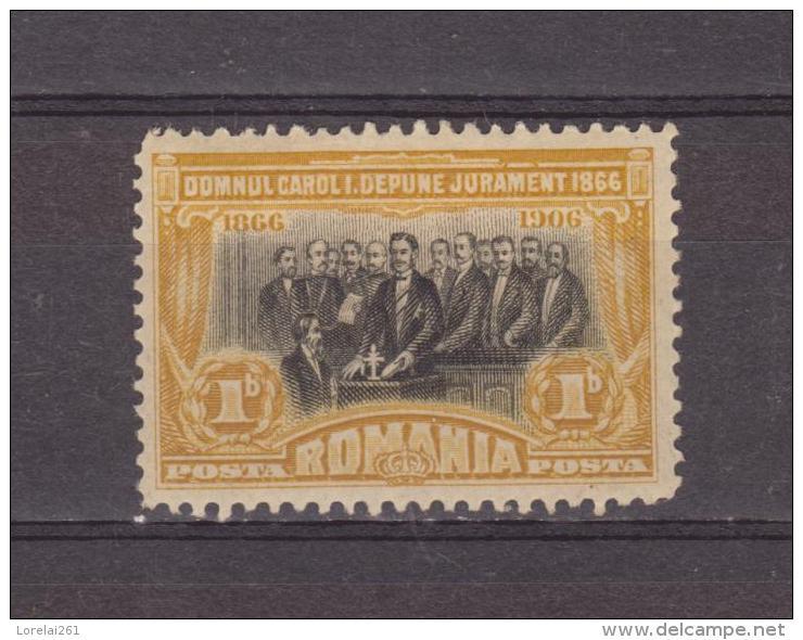 1906 - 40 Anniv. Du Gouvernement  De CHARLES I  Mi No 187 Et Y&T 172  MH - Ungebraucht