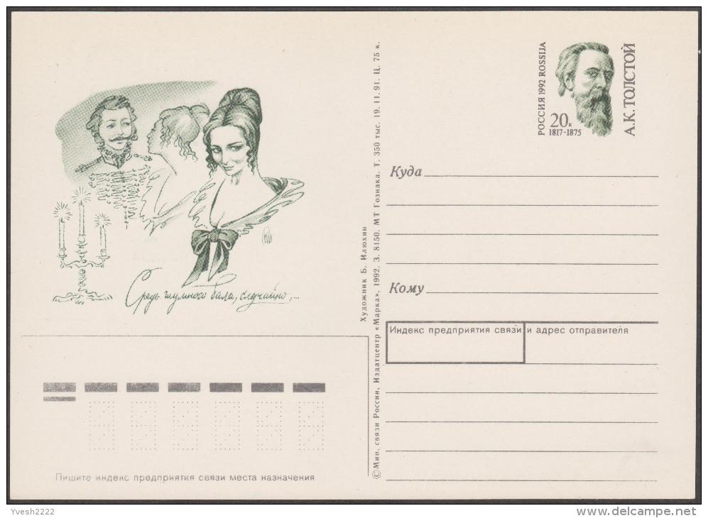 Russie 1992. Carte Postale, Entier Imprimé Recto-verso (erreur). Alexis Tolstoï, Poète, Dramaturge, Maître Des Chasses - Errors & Oddities