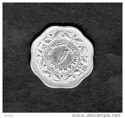 PAKISTAN ONE 1 ANNA ELIZABETH II 1958   COPPER - NICKEL   COIN - Pakistan