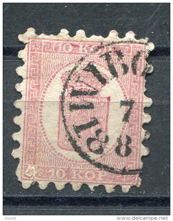Finland/Russia 1866-74 Serpentine Roulette 40p Carmine Sc 10 FA 9  Used - Used Stamps