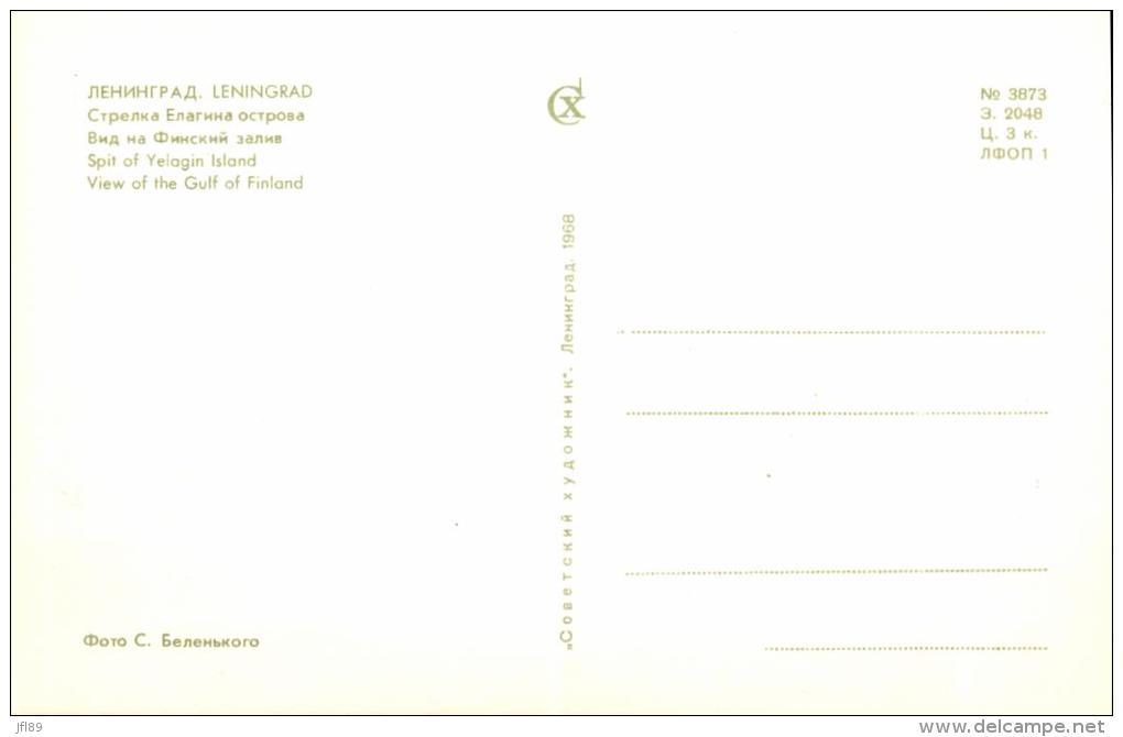 79920 - Russie      Leningrad    Vue Du Golf De Finland - Russie
