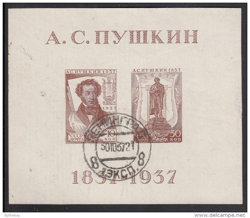 Russia Used Scott #596 Imperf Souvenir Sheet Of 2 Aleksander Sergeyevich Pushkin - Oblitérés