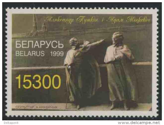 Belarus 1999 Mi 301 ** Pushkin + Adam Mickiewicz Monument, St. Petersburg By Anatoolij Anikeichyk - Schrijvers