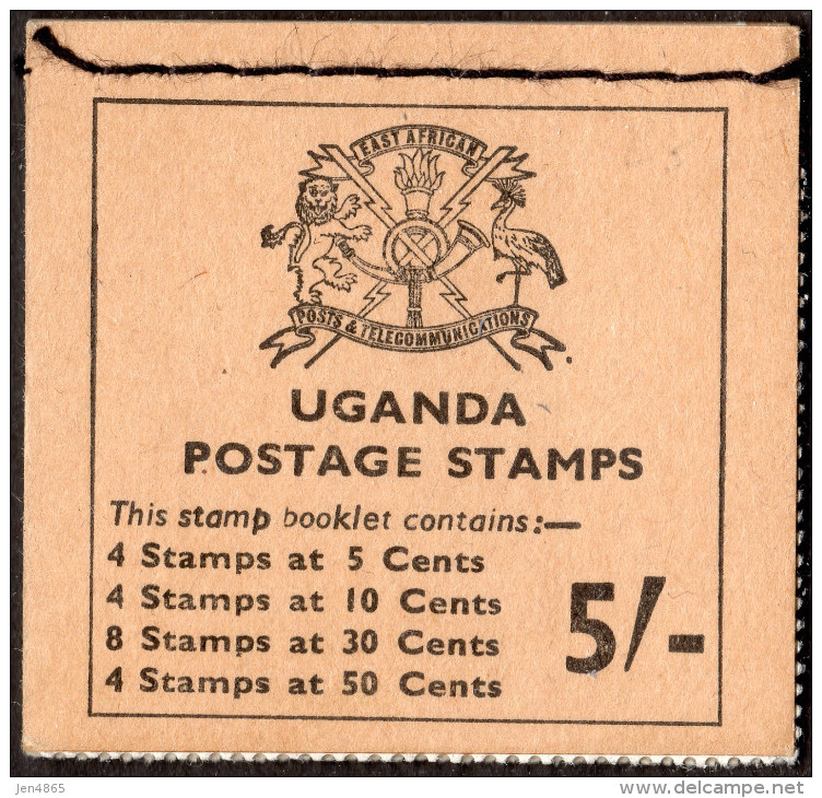 UGANDA. 1970 5/- STAMP BOOKLET COMPLETE MNH. - Uganda (1962-...)