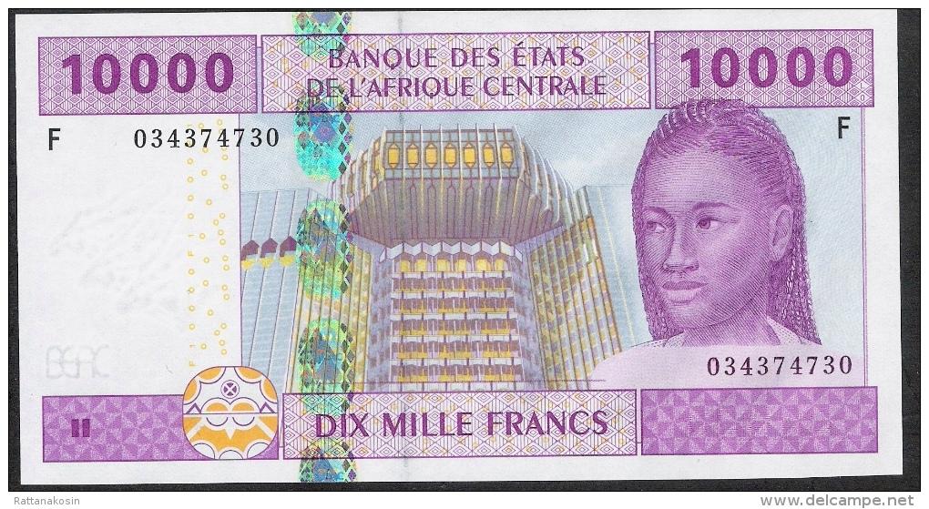 C.A.S. EQUATORIAL GUINEA P510Fa 10.000 F Signature 5 (first ! ) Dated 2002  Issued 2003 UNC. - Guinée Equatoriale