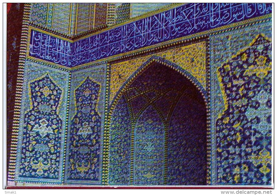 AK IRAN  ISFAHAN MASJED SHAH  ALTE POSTKARTEN - Iran