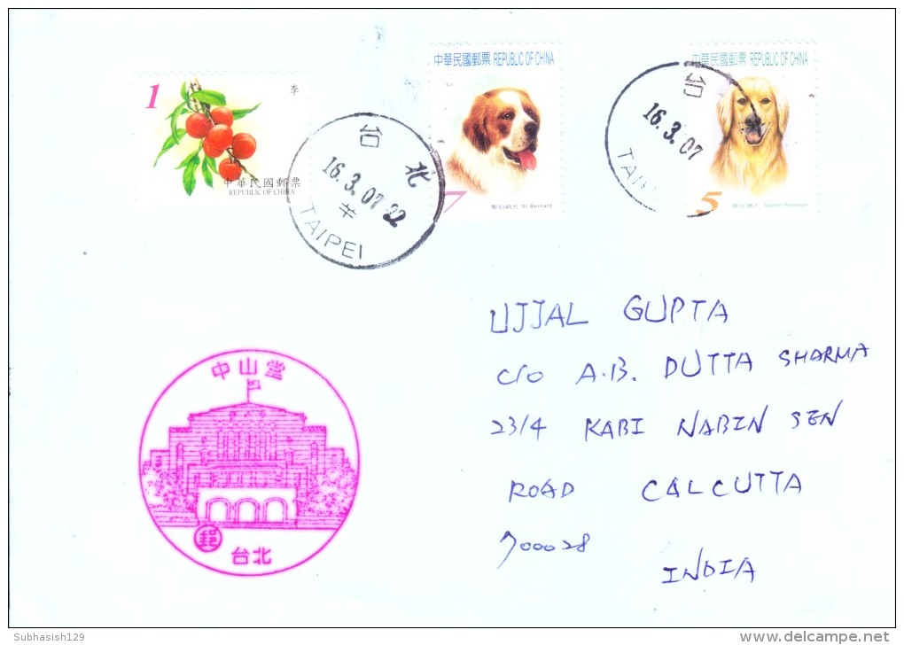 TAIWAN 2007 COMMERCIAL COVER WITH USE OF STAMPS OF CHINA MARKED WITH SPECIAL CANCELLATION POSTED FROM TAIPEI FOR INDIA - 1945-... Republic Of China