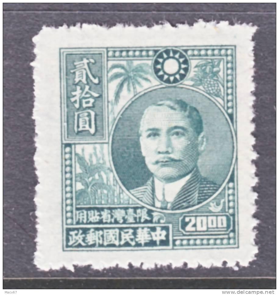 Formosa  46    * - 1888 Province Chinoise