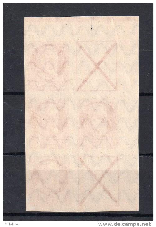 BAVIÈRE  : N°114 B ** . 1916/20 . BLOC DE 6 EX . COMBINAISON AVEC CROIX . TB . - Bayern