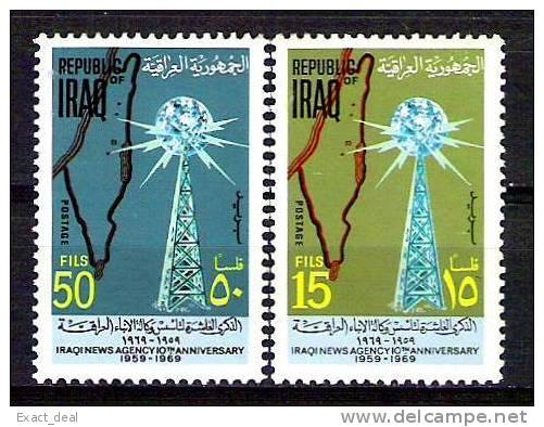 IRAQ IRAK AnniV Of Iraqi News Agency RADIO 1969 SC 517 MNH - Iraq