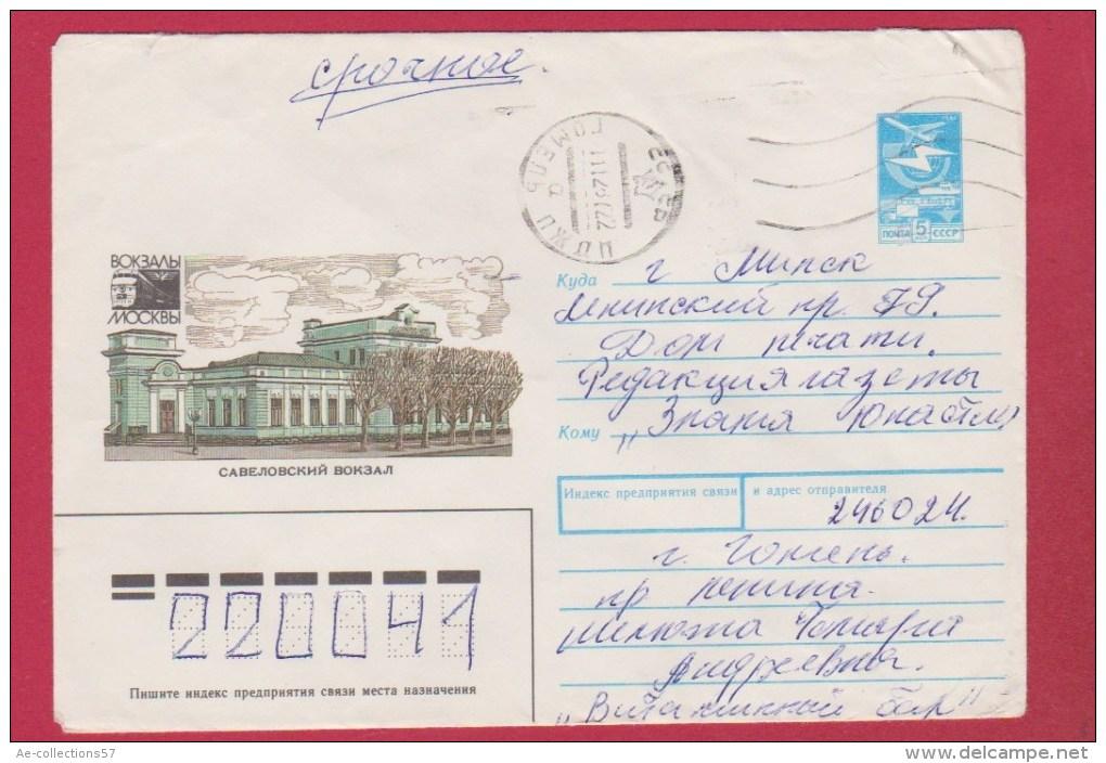 Russie  //  Aérogramme - 1923-1991 USSR