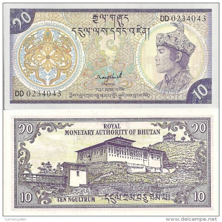 Bhutan P15b, 10 Ngultrum, Palace / King Wangchuk, Dungkar (conch) - Bhutan
