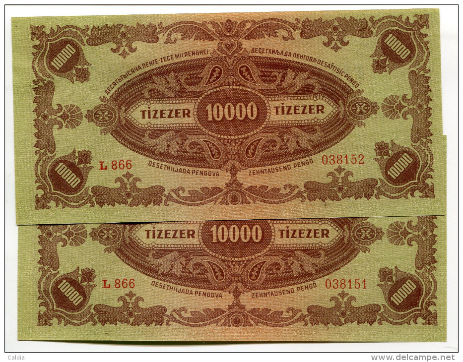 """Hongrie Hungary Ungarn 10000 Pengo 1945 UNC """"STAMP"""" - Consecutives # 1 - Hongrie"""