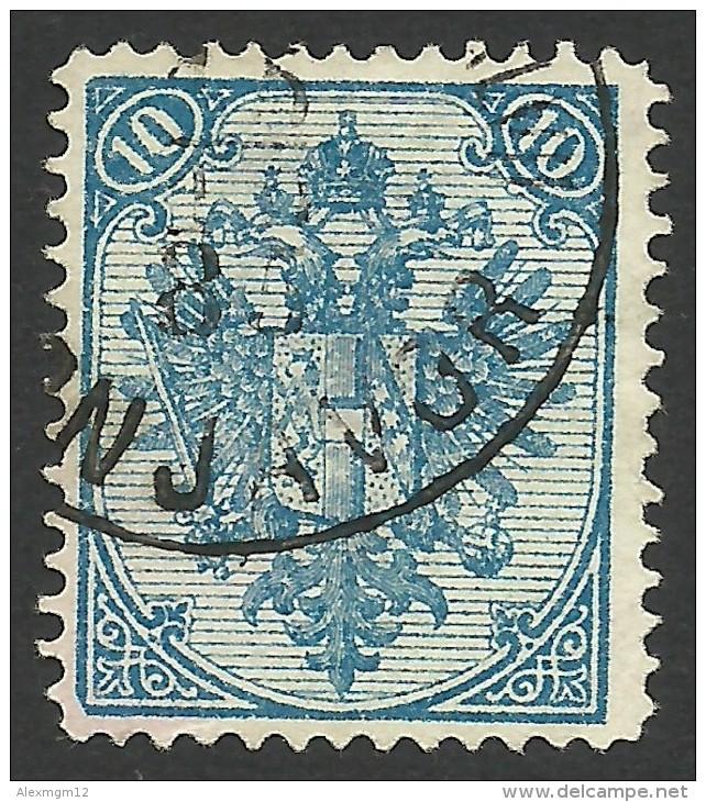 Bosnia And Herzegovina, 10 N. 1879, Sc # 7, Used - Bosnia And Herzegovina