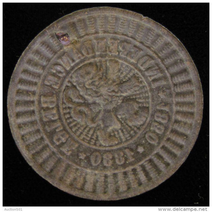 M01725 INDEPENDENCE  BELGE - 1830 - 1880 - LION (5 G) - Other