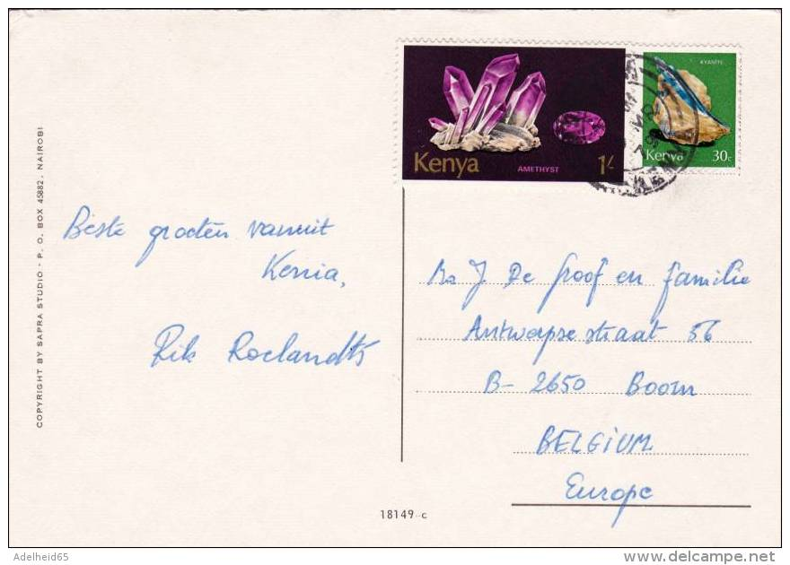 013J - 1979 Kenia Kenya Masai, Belles Timbres, Nice Stamps - Kenia