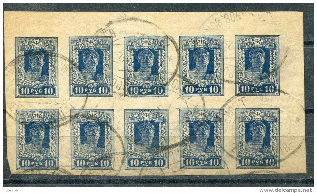 Russia , SG 303-6,310;1922-3, Definitives,trimming,used - Used Stamps