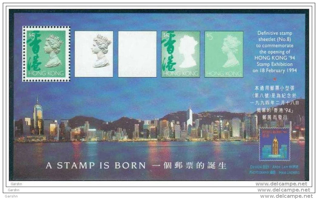 Bloc De China Chine : (28) 1994-Commememorate L´ouverture De Hong Kong ´94 Exposition De Timbre SG MS771** - 1997-... Sonderverwaltungszone Der China