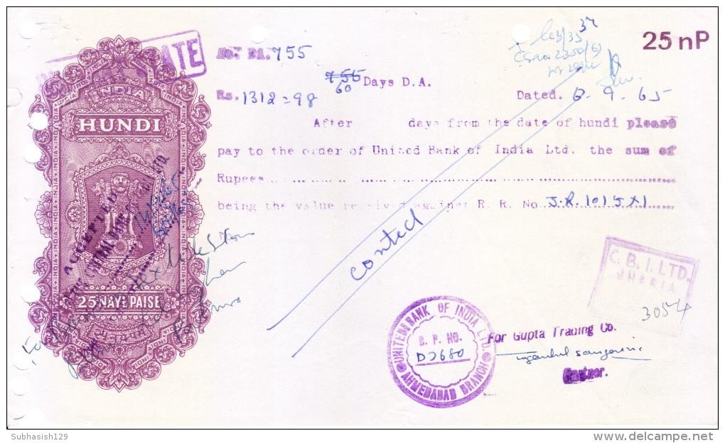 INDIA 1966 MAHARASHTRA HUNDI RUPEE 1 - ISSUED BY MARTIN BURN LTD, FRAWN ON STATE BANK OF SAURASHTRA - Bills Of Exchange