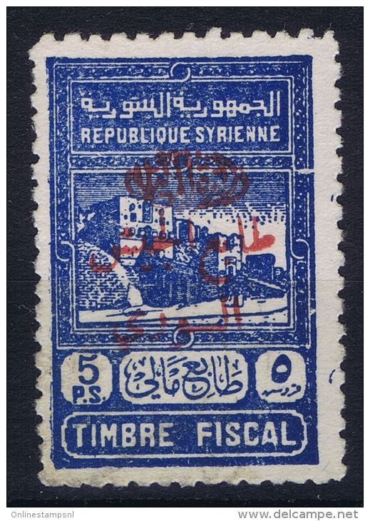Syrie: 1945 Yv 296 A  Maury 317,  Signed  Not Used (*) Sg - Syria (1919-1945)