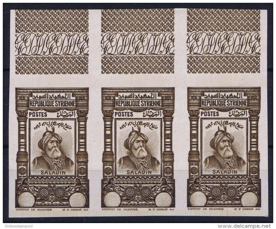 Syrie: 1944 Yv 238, Maury 2413a, Sans Valeur Dans Le Cartouche, 3-block, Bord De Feuille, Non Dent. Signed  MNH/** - Unused Stamps