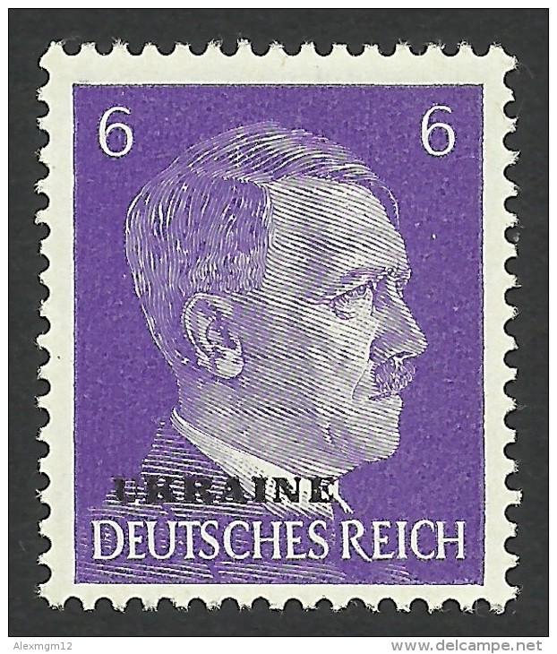 Russia, German Occupation, 6 Pf. 1941, Sc # N33, Mi # 5, MH - 1941-43 Occupation: Germany
