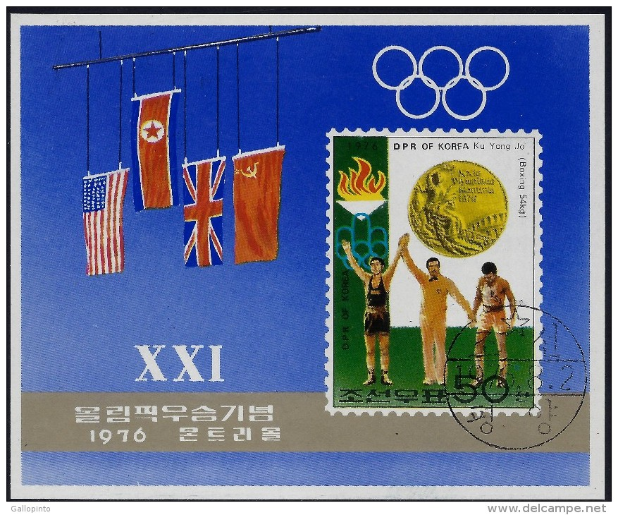 DPR KOREA OLYMPIC GAMES WINNER BOXING KO YONG DO Sc 1497 CTO MNH 1976 - Estate 1976: Montreal