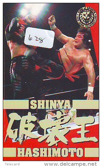 Télécarte  Japon * SUMO (628)  LUTTE  LUTTEURS WORSTELEN * JUDO * Kampf Wrestling *  LUCHA * PHONECARD JAPAN * - Japan