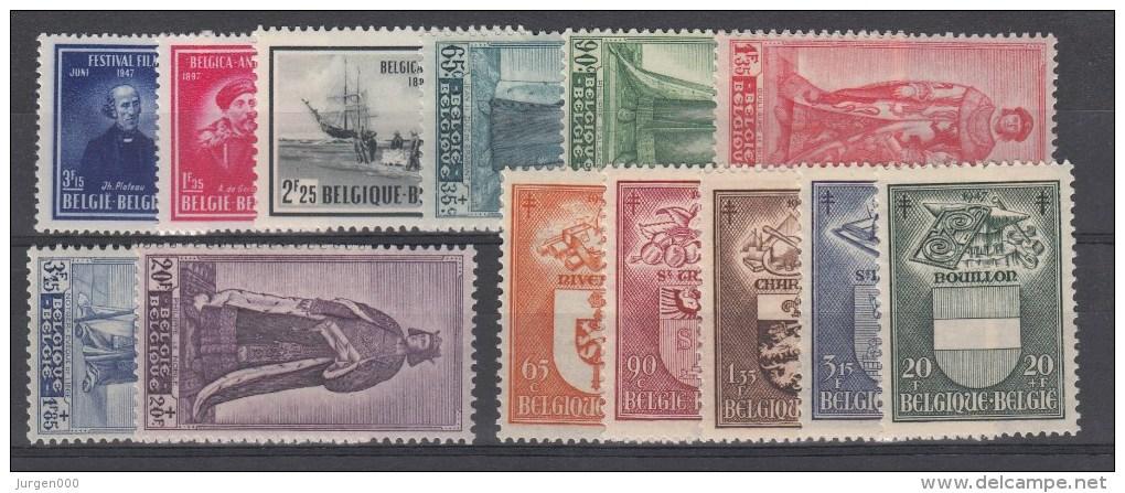 Nr 748, 749/750, 751/755, 756/760 **, Cote = 100 € (X10721) - Belgique