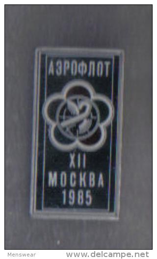 RUSSIA -  SPORTS BADGE -  USSR -  GOOD - 1985 - Russland