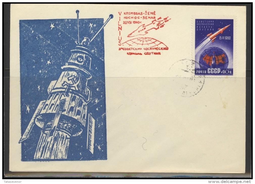 RUSSIA USSR Private Envelope LITHUANIA VILNIUS VNO-klub-023 Space Exploration Satellite - 1923-1991 USSR