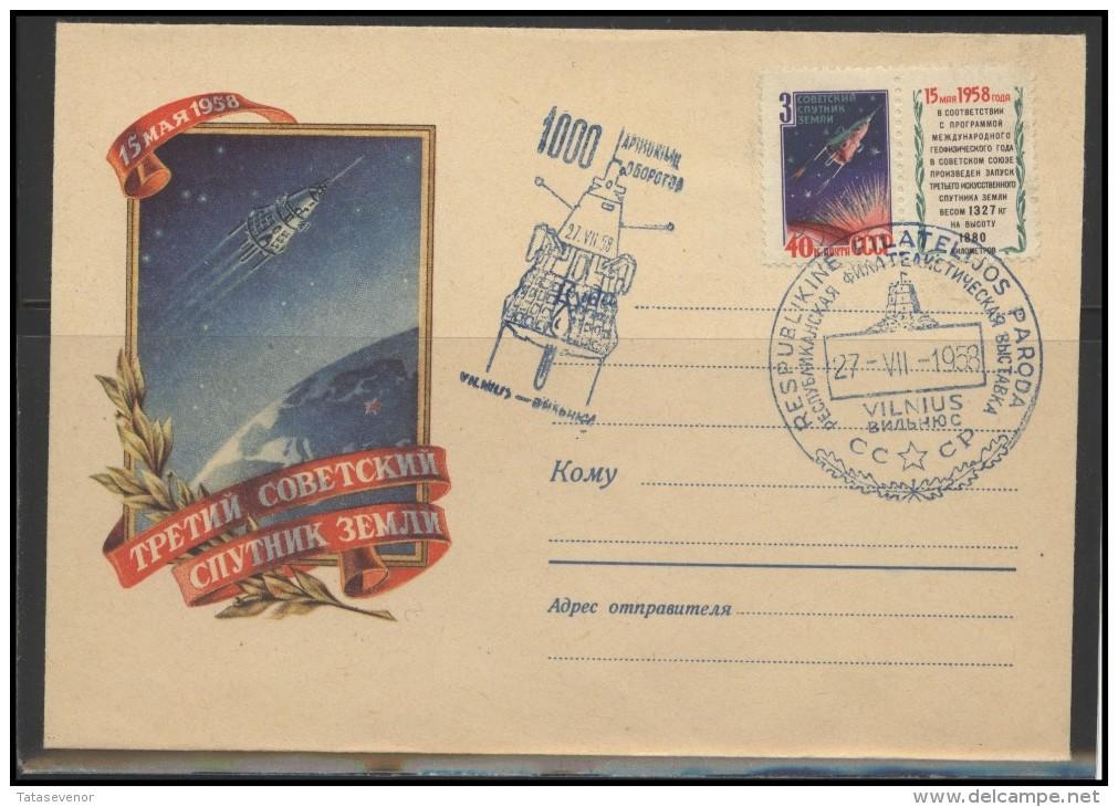 RUSSIA USSR Private Envelope LITHUANIA VILNIUS VNO-klub-031 Philatelic Exhibition Space Exploration Satellite - Local & Private