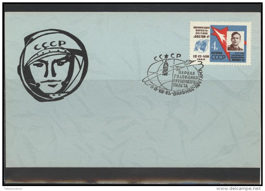 RUSSIA USSR Private Envelope LITHUANIA VILNIUS VNO-klub-57 Space Exploration Vostok-3 Vostok-4 Anniversary - 1923-1991 USSR