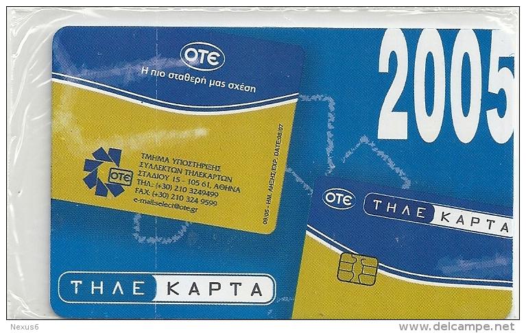 Greece - 1st Phonecard Collectors Meeting No.2 (X1903) 09.2005 - 20.000ex, NSB - Greece