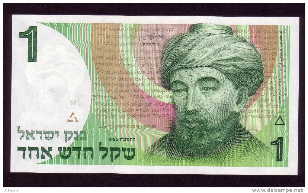 Israel - 1 New Shequel - 1986 - P51 - UNC - Israël