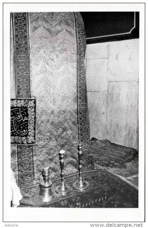 Tomb Of Sara - Hebron (Jordanien), Fotokarte - Jordanien