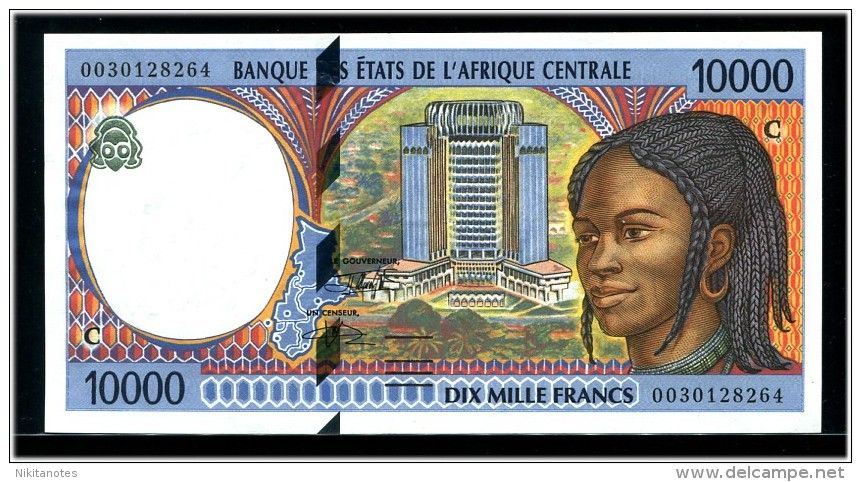 CENTRAL AFRICAN STATE EQUATORIAL GUINEA 10000 2000 SHIP Unc - Guinée Equatoriale