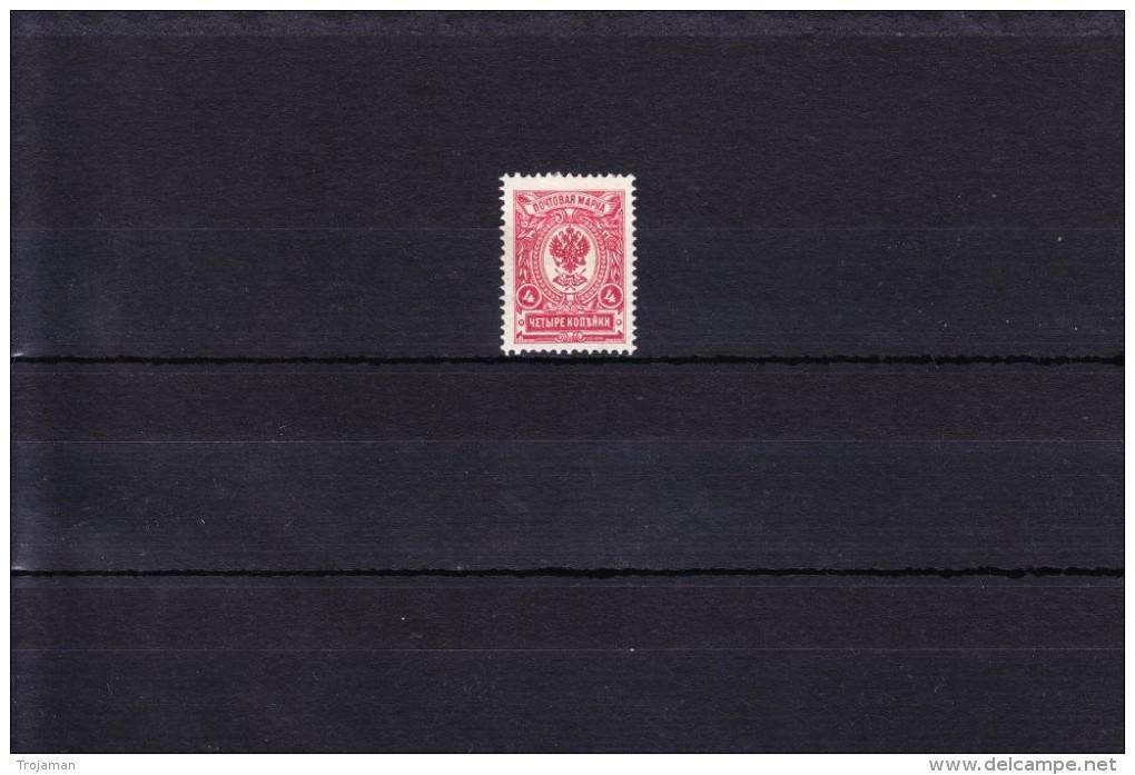 RUS2-06 1908, 17-ISSUE. 4 Kop. No Varnish Lines *. - 1857-1916 Empire